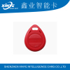 Wholesale 13.56Mhz high frequency keyfob