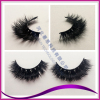 China supplier 3D Multi-Layered Mink Lashes