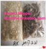 CAS 58-82-2 tan color bk bk crystal tan color bk bk crystal tan color bk bk crystal tan color bk bk crystal