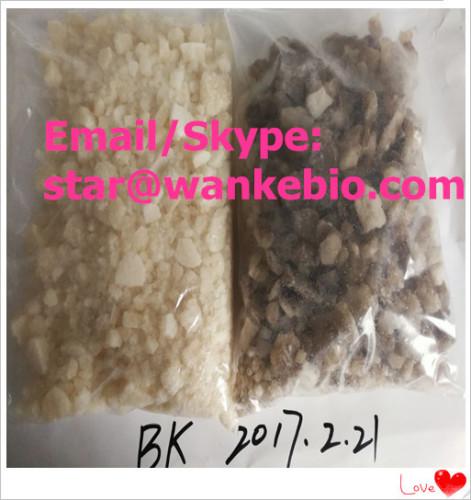tan color bk tan color BK BK BK crystal bk BK CAS 58-82-2