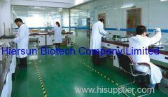 Hiersun Biotech Company Limited