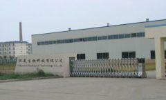Huanmei Biological Technology Co.,Ltd