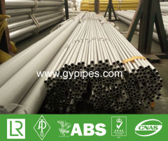 SS304 Stainless Steel Mechanical Tubing