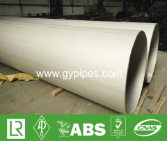 Large Diameter Stainless Steel Mechanical Tubing