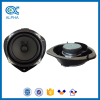 5 Inch Car Audio Speaker Subwoofer