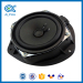 Car Audio Speaker Subwoofer