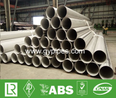 High Temperature Stainless Steel Mechanical Tubing