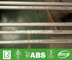 Small Stainless Steel Tubing