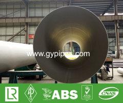 Heat Resisting Stainless Steel Tube