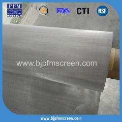 150 micron filter mesh