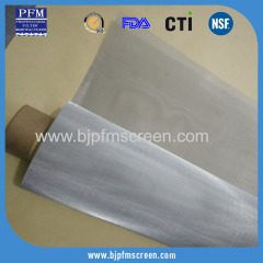 300 micron stainless steel wire mesh
