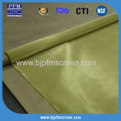 plain woven brass mesh