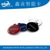 Wholesale RFID NFC tag