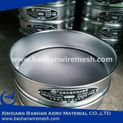 Stainless Steel Frame 75 Micron Square Mesh Laboratory Test Sieve