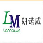 lamowe industrial hardware co.,ltd