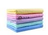 Baby Chamois Bath Towel