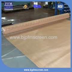 copper wire cloth 10mesh to 200mesh