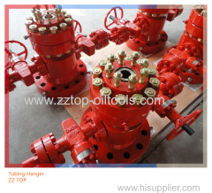 "Wellhead 7 1/16"" x 10000psi Tubing Head API 6A"