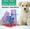 Super Absorbent Pet Drying Chamois Towel