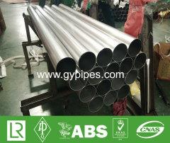 Tubo mecânico de aço inoxidável SUS316L
