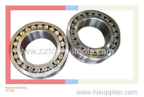 Eccentric Bearing AH-37001-01.08.00 for F1600 Mud pump
