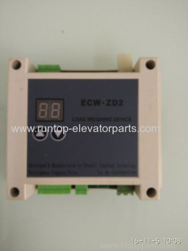 Elevator parts loading sensor ECW-ZD2 for OTIS elevator
