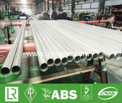 Welded Stainless Steel Ornamental Tubing