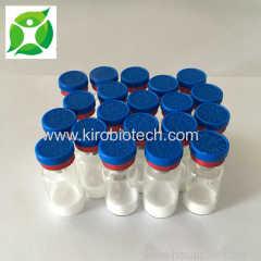 Supply Gonadorelin 2mg/ Vial HCG Gonadotropin-releasing Hormone (GnRH)