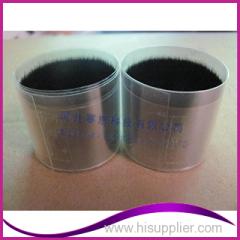 Horse fur for eyelash material