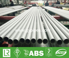 SS Pipe Standard Sizes