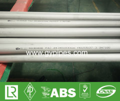 Welded Steel Tubing For Sale