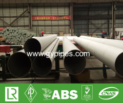 AISI 304 Stainless Steel Industrial Pipe Erw
