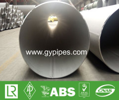 CNS 6331 Stainless Pipe Schedule Industrial Welded