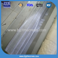 precise stainless steel wire mesh