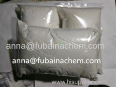 china High purity Low price protect buyers 1199943-44-6