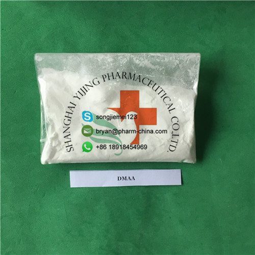 Weight Loss APIs Raw Powder DMAA CAS 13803-74-2