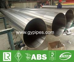Tubo de parede fina de aço inoxidável de grau SUS316L