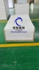 PVC Foam Sheet PVC Foam Board