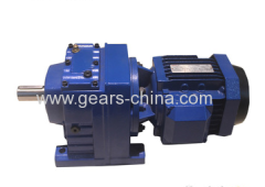 china manufacturer helical gearmotors