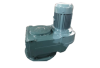 electric helical gear box