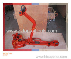 API Manual Tongs Drilling Rig Handling tools
