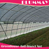 China agricultural mesh net greenhouse plastic anti insect net