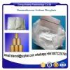 Dexamethasone Sodium Phosphate CAS: 55203-24-2 Glucocorticoid