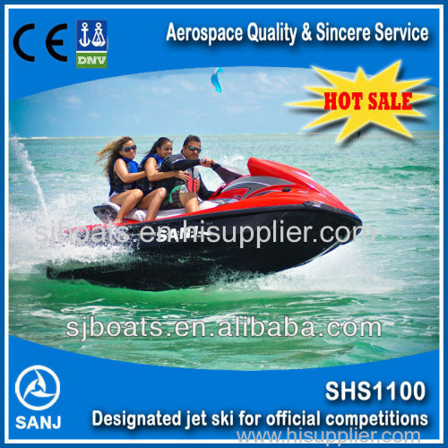 China Top sales Jet ski water scooter PWC