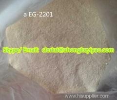 EG-2201; EG-2201; EG-2201; EG-2201 EG-2201; EG-2201;