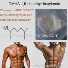 Top Quality Heathly Bodybuidling Suppements Octodrine Powder DMHA
