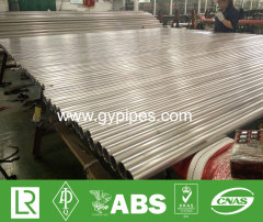 Hydraulic Stainless Steel Tubing
