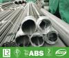 Stainless Steel Food Grade Tube