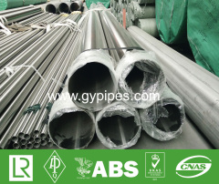 Stainless Steel Food Grade Tube