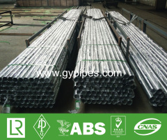 Stainless Steel 1 Inch Pipe